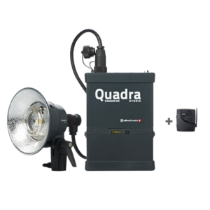 Compact, Low-Output, Super-Affordable Strobes